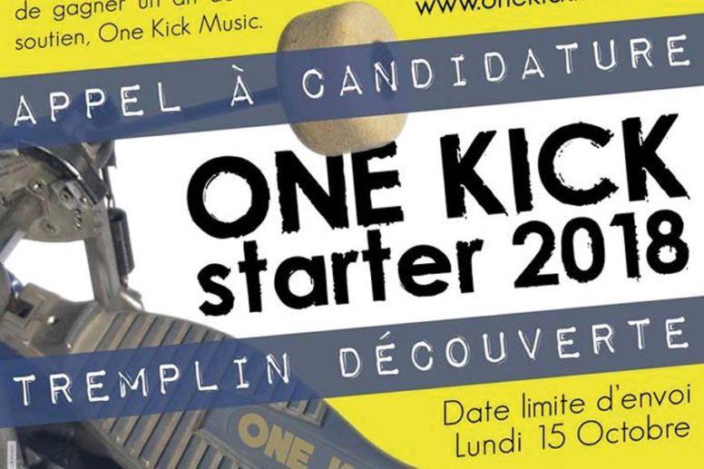 SORTEZ DU GARAGE et candidatez avant le 15/10 image