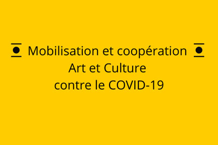 Diversité culturelle et solidarité : des mesures urgentes à mettre en œuvre ! image