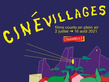 Jusqu'au 16/08 : CinéVillages . Films courts plein air image